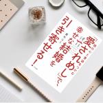 出版記念 愛されめしレシピ集無料ダウンロード