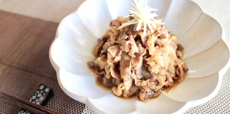カンタン牛しぐれ煮レシピ